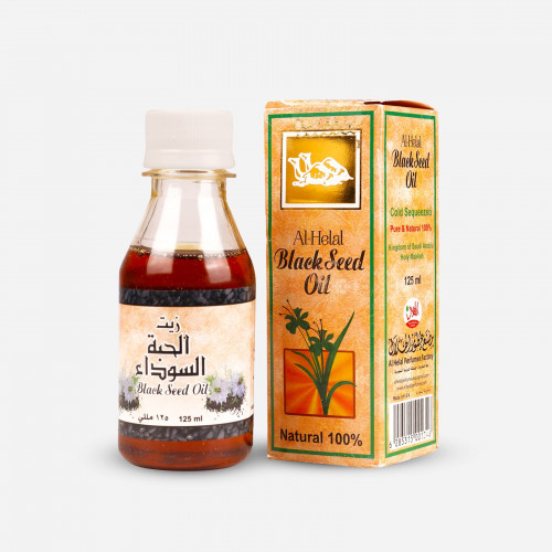 black oil seed in almadinastore